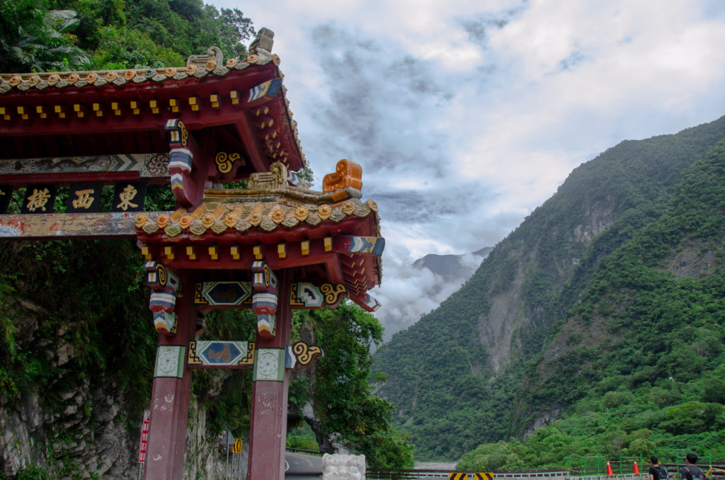 The entrance of Taroko National Park (it shows beautiful mountain, white clouds and Arch gate)